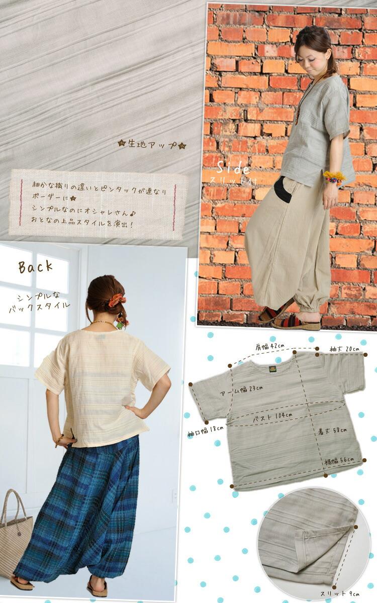 プルオーバー レディース Tシャツ ピンタックや織りで魅せるボーダーライン★シンプル半袖プルオーバー