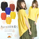 Rakuten Japan sale ★ Womens T shirt kinda eye catching @D0606