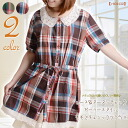 Tunic women's lace and Tartan ♪ @F0104 [Asian fashion Asian sundry ethnic fashion Asian check race diffrence short sleeve tunic,