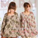 : Loose tunic blouse fluffy ♪ yawaraka @E1005 | long sleeve tunic | patterned blouse long sleeve |
