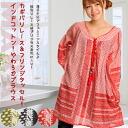 : ★ 20% ★ tunic women's blouse カギバリレース & フリンジタッセル! India cotton! Yawaraka @F0703   tunic long sleeve blouse patterned long sleeve  