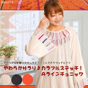 : ★ 20% ★ tunic women's blouse and straw or salary! カラフルステッチ! @F0307 | tunic long sleeve |