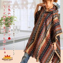 Gerry cotton ★ Womens poncho mens popular with food! Nepal poncho TxH0102 [Asian fashion ethnic fashion Asian goods Asian garment poncho coat cotton] | outerwear ponchos cotton (cotton) |: mother's day