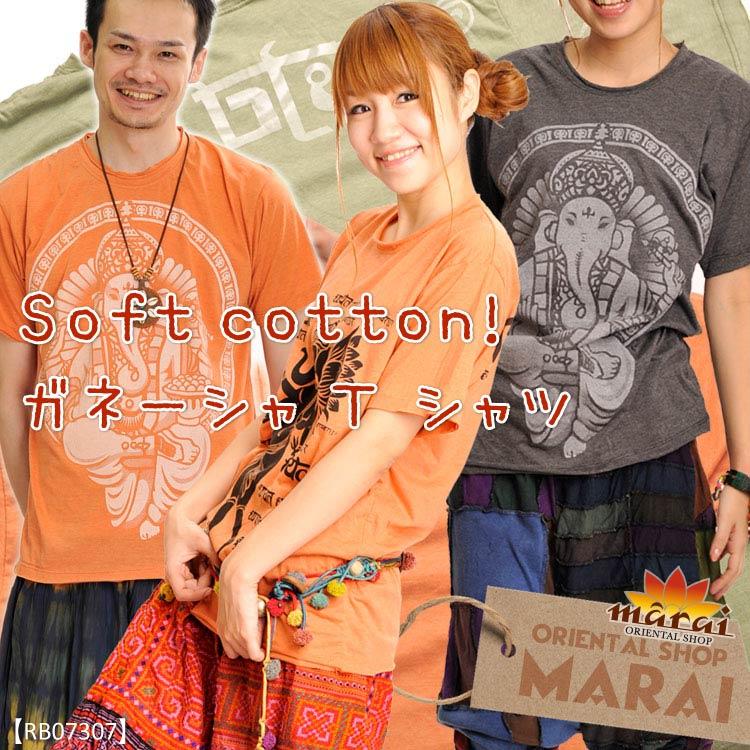 レディース Tシャツ メンズ 半袖Tシャツ Soft cotton!ガネーシャTシャツ