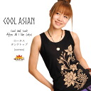 A lady's lotus is Asian coolly! Lotus Development Corporation tank top M@T0404| Tank top or other | Tank top logo | fs3gm