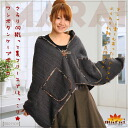 ★20% OFF! ★Lady's bolero cotton さらり haori is back fleece でほっこり ★ one-button cape bolero T@H0202| Outer poncho cotton (cotton )|)
