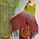 Tunic tidy piece deformation lightly tropical ★ タイダイグラデ! @F0407 | one piece sleeveless | tunic and others | fs3gm