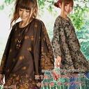 Loose felt poncho blouse women's fall print ♪ @E1005 so-called | patterned blouse long sleeves | tunic long sleeves | poncho cotton (cotton) | fs3gm