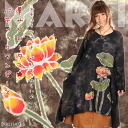 Ornate one piece long sleeve Lotus dyed @C0207 | a-line dress medium | fs3gm