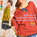 ★ 20% Also ★ poncho Womens T shirt casually fun ♪ T shirt fabric @H0103 | poncho cotton (cotton) |