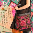 Shoulder bag Hmong embroidery チベットモン family! Luxury embroidered cloth & leather ★ gorgeous @D0304 [Asian fashion Asian sundry ethnic fashion Oriental Asian tote bag hand] | shoulder bag other |: