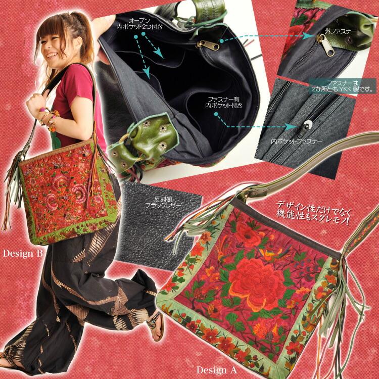 チベットモン族の優雅な世界。贅沢仕様の刺繍バッグ