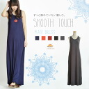 Women's maxi basic from Tumblr! Soft Noby @C0207 | A long line | fs3gm