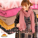 Feel ★ wool stall M@E1105| where wool stall plain fabric ふっわふわっ ♪ ぬっくぬくっ ♪ is kind to Stall or other | fs3gm