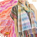 Stalling ジグザグカラフル! Moist, soft or @C0306 Tokimeki, this baggage baggage this stall [Asian fashion Asian sundry ethnic fashion Oriental Asian stole scarf] | stole scarf and others |