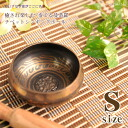 Healing Tibetan singing bowl and enjoy play mandala チベットシンギング ball? s size S? t @D0600 [Asian fashion Asian sundry ethnic fashion Oriental Asian Asian furniture decoration interior art healing] | figurines and other |