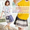 Women's skirt back want to show get it! @F0706 the West GOM dot] | miniskirt cotton (cotton) | fs3gm