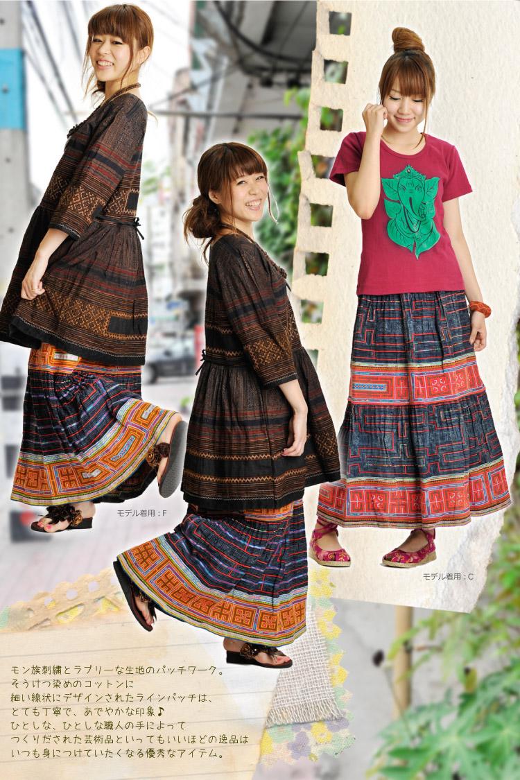 ロングスカート ろうけつ染め&手刺繍贅沢にハイクオリティ!カラフルモン族ロングスカート