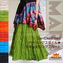Long skirt Womens Maxi skirt Dan! Dan! Step! Basic style ★ Maxi-length skirt T @E0102 fs3gm