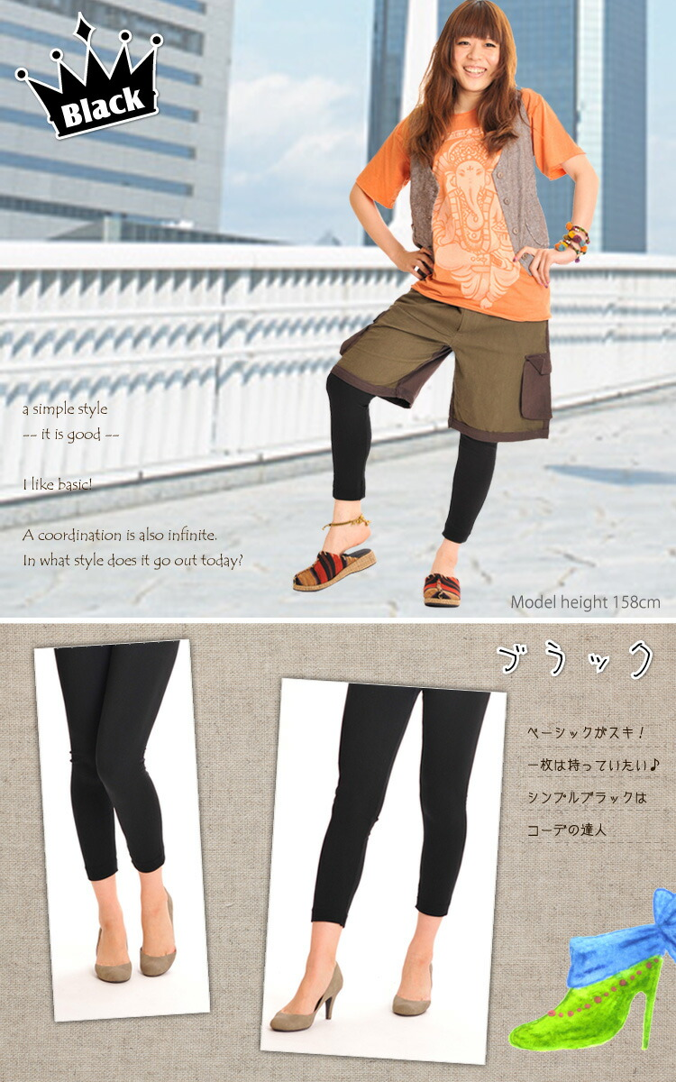 The lady's leggings spats men warmth or back raising! Stretch leggings