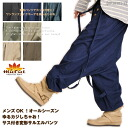 Salad pants suspenders ladies ' men's OK! Kazi any all-season chaimasu you! Thus with deformation sarrouel pants T @A0108 Asian Fusion Asian ethnic and pants its pockets with | long pants women's harem pants cotton (cotton) | n_marai
