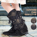 Rakuten Japan sale ★ Womens boots with studs @D0600