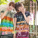 Blouse women's exciting special Omakase set of 2! @D0501   patterned blouse short sleeve  