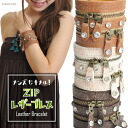 Breath real leather ZIP leather bracelet M@C0302[ horse mackerel Ann fashion horse mackerel Ann miscellaneous goods ethnic fashion accessories flat bangle fastener zip Stutz bangle ]| Bracelet leather (leather )|)