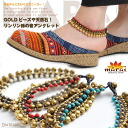 GOLD beads and natural stone! Lingering bells sound anklet MxC3A29 [Asian Fusion Asian gadgets ethnic fashion Oriental Asian accessories anklet Bell accessory bracelet] | ladies anklet and others |