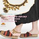 Lingering. at Bell lovely style! wanpointelephantgoldancret MxC3A29 [the Asian Fusion Asian sundry ethnic fashion bracelet minibus. Ankh] n_marai