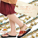 Himesharajuku Rin Rin and turquoise ♪ linlin anklet MxC3A29 [Asian Fusion Asian gadgets ethnic fashion Oriental Asian accessories anklet bells accessory bracelet] | ladies anklet and others |
