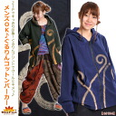Rakuten Japan sale ★ Womens hoodies mens OK ♪ gourmet Rin @H0200