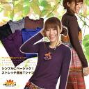 Simple basic! Stretch long sleeve T shirt MxE0402 [Asian fashion ethnic fashion short sleeve long sleeve T shirt long-sleeved pullover inner] | T shirt long-sleeved plain |