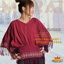 ENJOY Oriental! Fringe poncho blouse E @ 1103 [Asian fashion ethnic fashion 7-sleeves MoFo sleeve poncho around I stitch] | blouses plain 7-sleeves | patterned 7-sleeves | P 06 Dec14 10P10Jan15