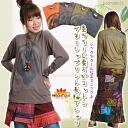 T shirt gray color & soft cotton Ganesha print long-sleeved T shirt MxE0406 [Asian fashion ethnic long sleeves long sleeve Texas] | Long Sleeve T shirts and other |