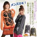 Men's size: color & soft cotton ♪ big Ganesh print long-sleeved T shirt MxD0603 [Asian fashion ethnic long sleeves long sleeve Texas] 10P10Jan15