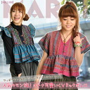 Hmong Bolero Cardigan short jacket drape of popular Hmong! @C0207 | Cardigan Bolero short sleeved cotton (cotton) |