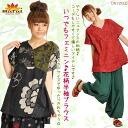 Blouse Womens T shirt autumn feminine ♪ floral print short sleeve blouse M @K0105   patterned blouse short sleeve   fs3gm