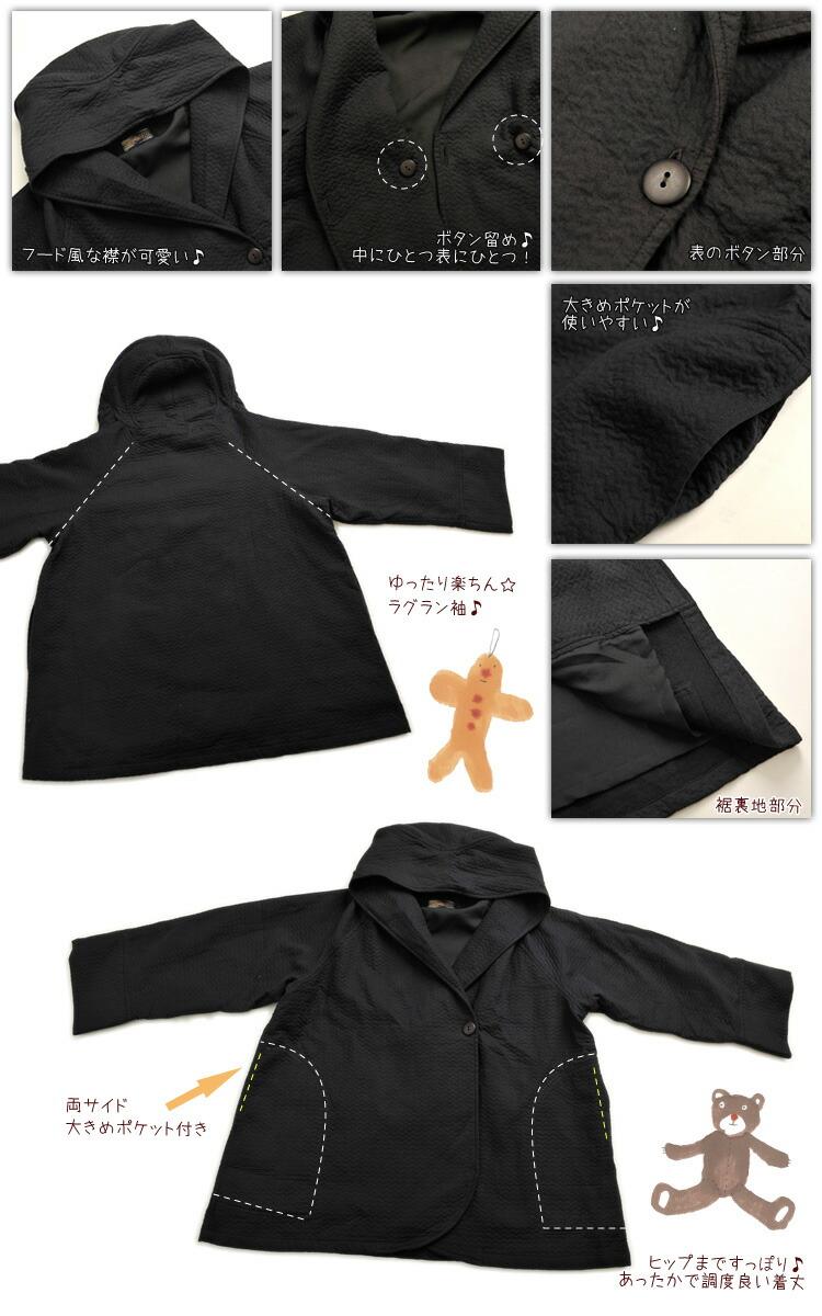 レディース ハーフコート Aライン ゆったり コート ジャケット シンプルにゆるAライン♪フード風カラー!ハーフコート