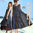 @E0005 [Asian fashion ethnic fashion cotton Japanese pattern blue grey new medium-length] | a-line dress medium | n_marai