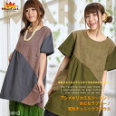 Tunic blouse short sleeve ashimekilicae & two-tone! Adult lovely ♪ deformation tunic blouse MxE0205 [Asian fashion ethnic fashion Asian goods cotton cotton varying type asymmetric new] | short-sleeved tunic | solid color short sleeve blouse | 10p
