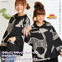 Blouse women's blouse アニマルプリントモノトーンプル M @K0205 [Asian fashion ethnic Asian clothing black print African cotton cotton] | patterned blouse long sleeve |