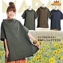 Simple in Kemer! Short sleeve tunic blouse MxF0506 [Asian fashion ethnic fashion Asian goods boatneck cotton spring summer autumn winter new]   short-sleeved tunic   plain blouse  