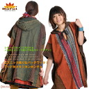 Gerry cotton & patchwork! Food with Mexican poncho TxA0208 [Asian fashion ethnic fashion Nepal poncho POPs little cotton mens Womens unisex] | outerwear ponchos cotton (cotton) | n_marai