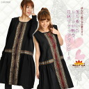 But toned one piece tunic women's attractive flowers splashed black vamp MxF 0105 wearing well and outstanding items from the easy-to-enjoy all seasons! Age cage fan required! [Loose Asian fashion ethnic fashion ikat large BBW BBW]