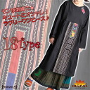 In Hmong embroidery ★ cute chic! ラブリーワン piece! @B0307 | one piece long flare | one piece long sleeve | fs3gm