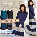 Maxi women's basic charm in beautiful style ★ borders.! @T0106 | one piece long sleeve |