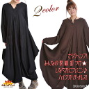 One piece fabric hemp! Everyone's gaze glued ★ do and how feminine! high quality dress TxE0404 [Asian fashion ethnic spring summer autumn winter new long-length Maxi-length Black Brown party] | one piece long flare | one piece long sleeve |