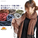 In various color Plaid! Colorful collar check stall MxC0306 [Asian fashion ethnic fashion shawl scarf] | stole scarf and others |