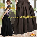 Fluffy skirt bouncing flare! @E0205 [Asian fashion ethnic fashion Maxi-length long ronngu flare skirt with pockets]-long skirt cotton (cotton)-n_marai 10P01Nov14